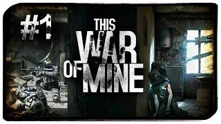 POZNAŃ W POTRZEBIE | Zagrajmy w THIS WAR OF MINE [#001]