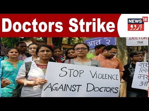 Patients Suffer As Resident Doctors Strike Continues At Safdarjung Hospital