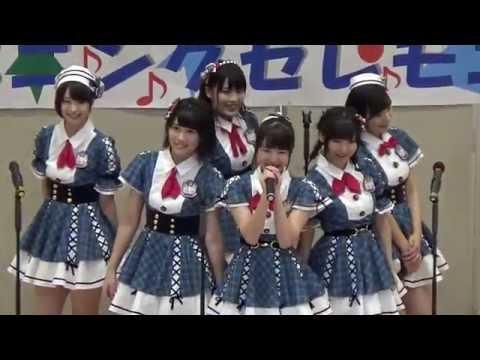 2015/09/20 佐野警察署主催「秋の交通安全」 AKB48 team8 M-3.「ヘビーローテーション」