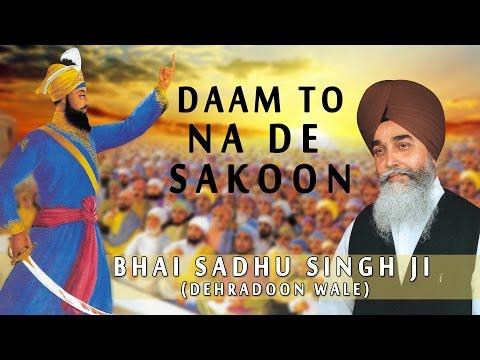 DAAM TO NA DE SAKOON - BHAI SADHU SINGH || PUNJABI DEVOTIONAL || AUDIO JUKEBOX ||