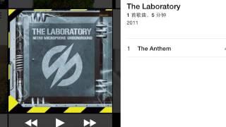 Nitro microphone underground -The Anthem.
