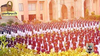 9th Yom-e-Tasees (Jamia Urwat-ul-Wusqa Lahore)