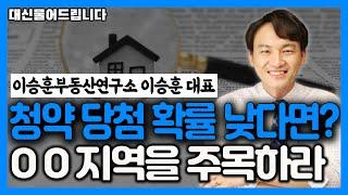 [매부리TV] 극소수만…