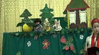 Музыкальный кукольный спектакль