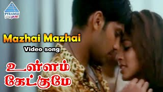Ullam Ketkume Tamil Movie Songs | Mazhai Mazhai Video Song | Arya | Pooja | Harris Jayaraj
