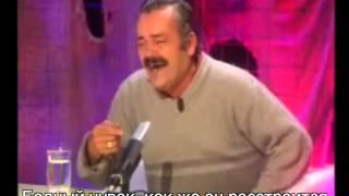 Ситуация на светофоре / Risitas y las paelleras