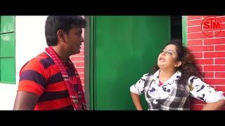 নরম জায়গায় সবাই ধরা | Norom Jayga sobai dhora ✅Indian Bengali Short Film ✅STM