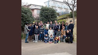 Provided to YouTube by TuneCore Japan シックボーイ組曲 · Sunny Day Service the CITY ℗ 2018 ROSE RECORDS Released on: 2018-03-14 Lyricist: Keiichi ...