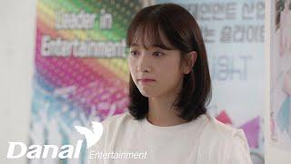 MVㅣSOYEON (T-ARA) (소연 (티아라)) - One Love (하나의 사랑)ㅣHomemade Lo…