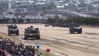 平成26年11月2日 陸上自衛隊 第13旅団創立15周年 海田市駐屯地創設64周年記念行事 訓練展示