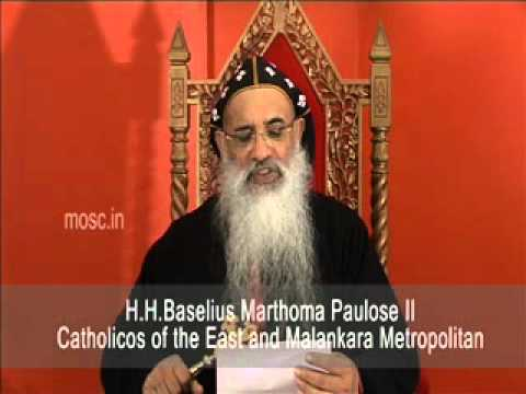Condolence Message to Ethiopian Church from The Catholicos of the East
