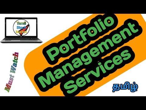 What is portfolio? What is the benefites of portfolio management services? (TAMIL)