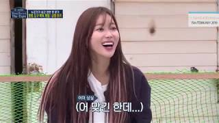 [LEGEND HOT CLIPS] [VILLAGE SURVIVAL THE EIGHT] [EP 1-3]   'Household Tools Football' (ENG SUB)