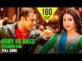 Download Baby Ko Bass Pasand Hai - Full Song | Sultan | Salman Khan | Anushka Sharma | Vishal | Badshah MP3 song and Music Video