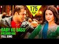 Baby Ko Bass Pasand Hai Full Song | Sultan | Salman Khan, Anushka, Vishal-Shekhar, Badshah, Shalmali