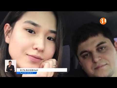 По делу погибшей в Москве казахстанки задержан сын бывшего премьер-министра Дагестана