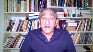 کتاب «خاله آمریکا» در ایران