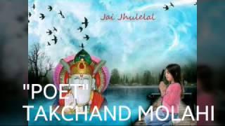 LAL SAIN BHAJAN BY NARODHA MALNI