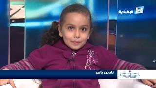 أصدقاء الإخبارية - نادين ياسر