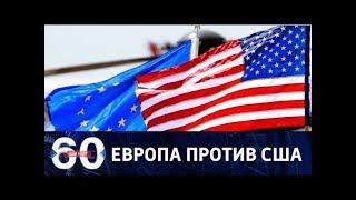 60 минут. Ток-шоу с Ольгой Скабеевой и Евгением Поповым от 25.07.17