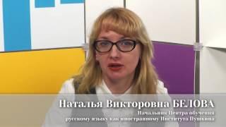 Методика преподавания русского языка как неродного  и иностранного