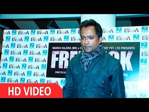 Prashant Narayanan At Music Launch Of The Film FREDRICK