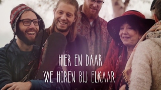 TRINITY en ELLY & RIKKERT - WERELDVREEMD (Official Music Video)