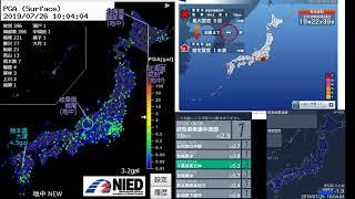 日本全国緊急地震速報ライブ