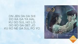 Heize  - Can You See My Heart lyrics (karaoke with easy lyrics)(Hotel Del Luna OST)
