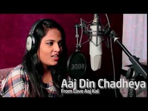 Aaj din chadheya Cover - Suruchi