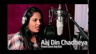 Aaj din chadheya Cover - Suruchi mp3