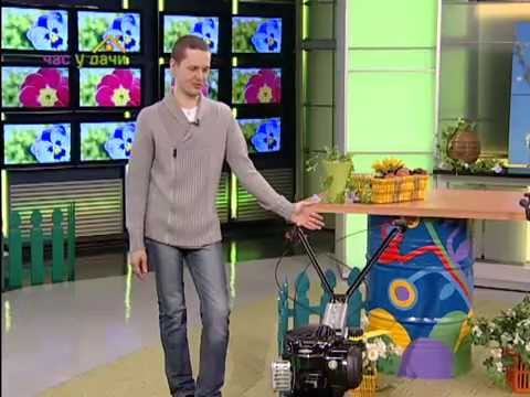 1 май 2017. С наступлением весеннего сезона возрастает спрос на технику сельскохозяйственного назначения, в частности на оборудование для дач. Особой популярностью пользуются мотоблоки — универсальные сельскохозяйственные машины, предназначенные для обработки земельных.
