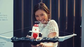 Google Play I 로드모바일 I Bestseller