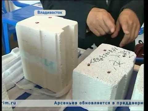 XXV Международная специализированная выставка «Строительство» открылась во Владивостоке