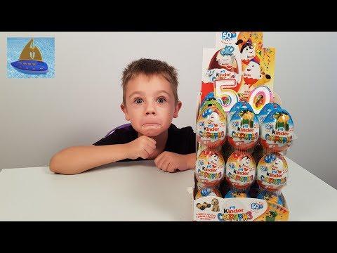 Юбилейные Киндер Сюрприз Открываем коробку 50 лет Киндерино | Коллекция без повторок | Видео игрушки