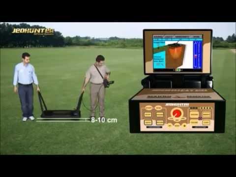 شرح عن جهاز كشف الذهب التصويري jeohunter 3d  - شركة بي ار ديتيكتورز 00971527555261