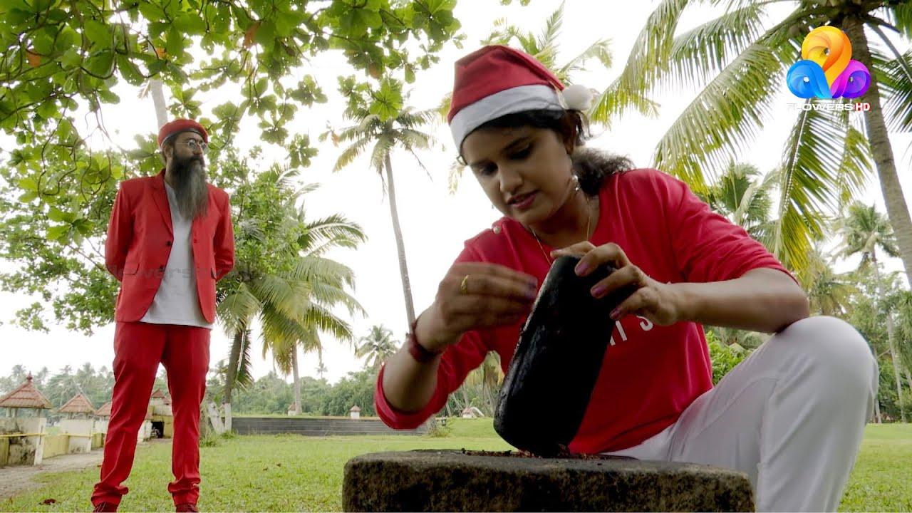 Ingane Oru Bharyayum Bharthavum   Flowers   Game Task 06  JINSON & RESHMA