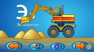 Веселый алфавит для детей в HD. Учим буквы.The alphabet for children