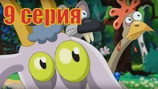 Прем'єра мультфільму Бабай російською - Чарівний казан (Серія 9)