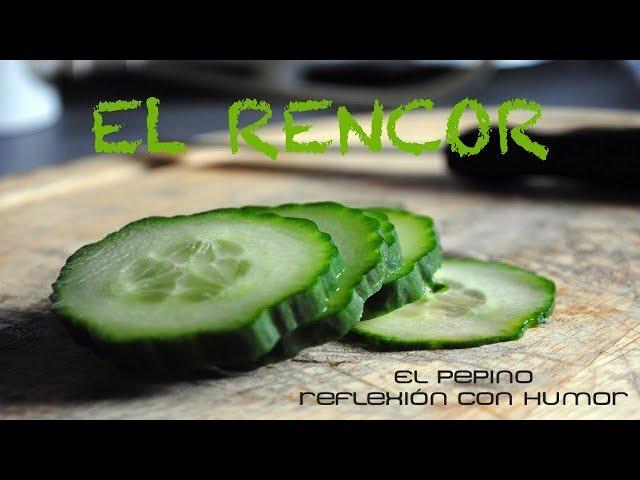 EL RENCOR   EL Pepino T1x02