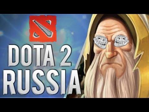 RUSSIA LOW PRIORITY (Dota 2 Trolling)