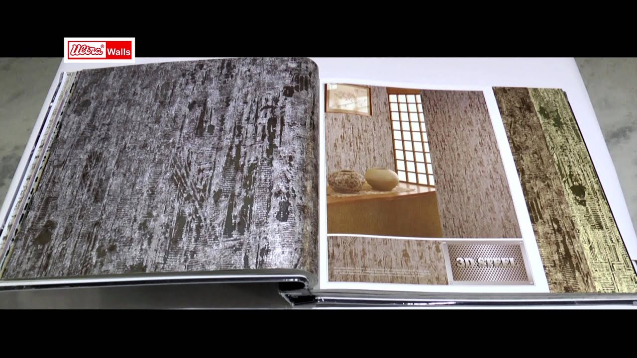 3D STEEL NEW Wallpaper Catalog, 3D STEEL NEW Wall paper, - YouTube