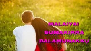 Kaalai - Eppo Nee Tamil Lyric♥ whatsapp status