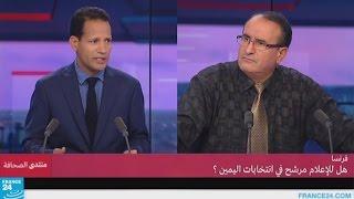 فرنسا : هل للإعلام مرشح في انتخابات اليمين؟ ج2
