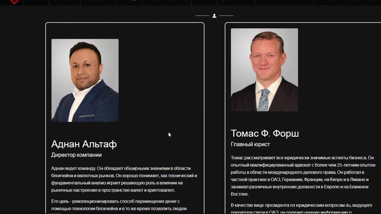должность главный юрист