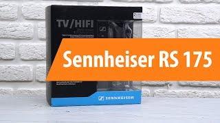 распаковка Sennheiser RS 175 / Unboxing Sennheiser RS 175