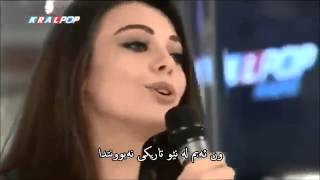 Tuvana Türkay Kabul et unutamadın Zhernwsi Kurdi Kurdish Subtitle xoshtrenn Gorani turki 2015