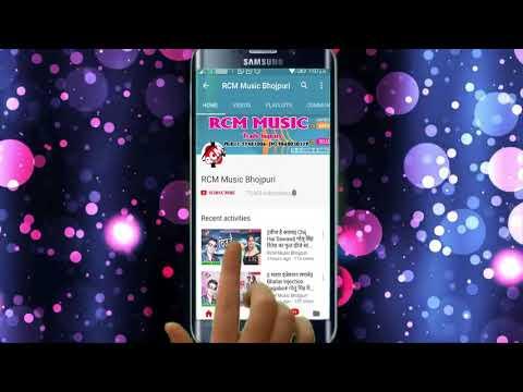 Album Gana Bhojpuri Song Video 2018