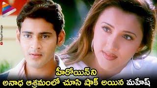 Mahesh Babu SHOCKED by Sakshi Shivanand | Yuvaraju Telugu Movie Scenes | Simran | Telugu FilmNagar