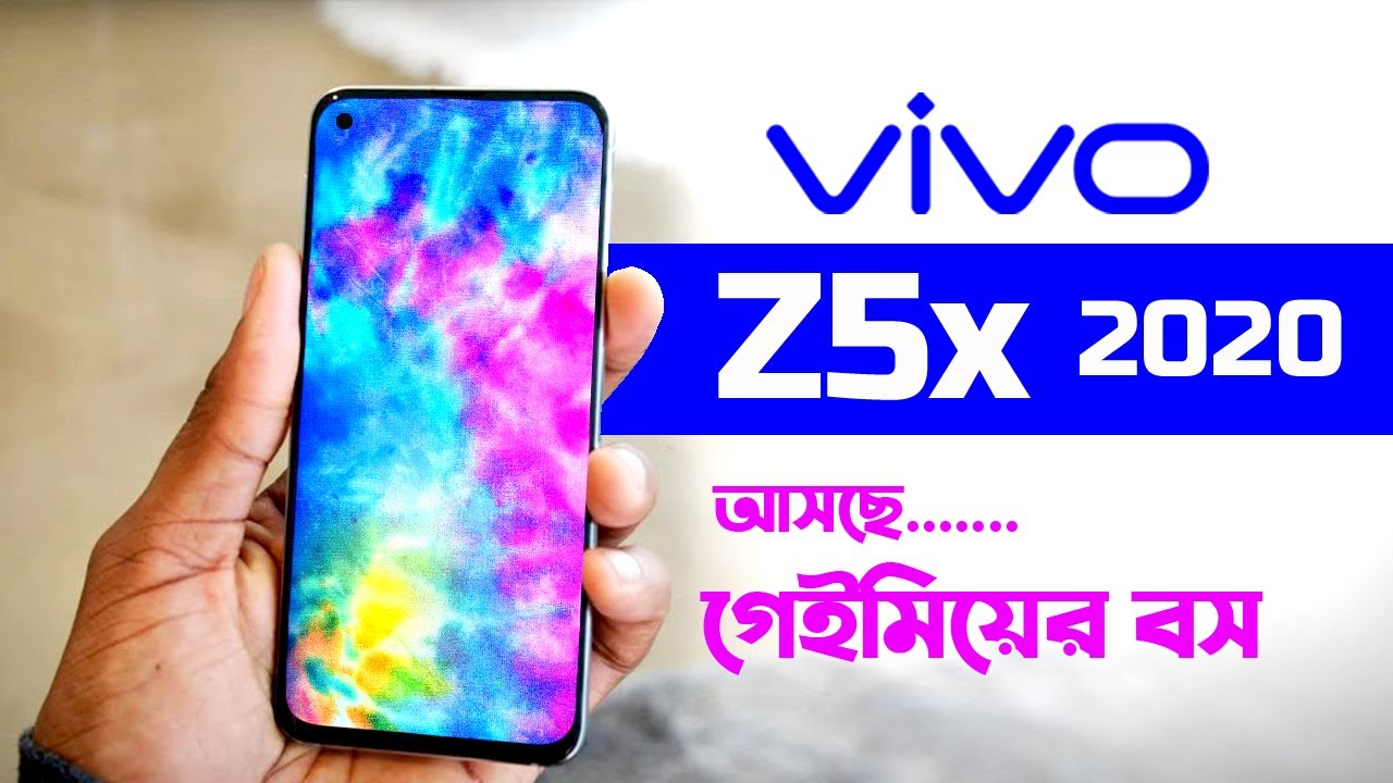 Vivo Z5x 2020 Bangla Specification Review | AFR Technology